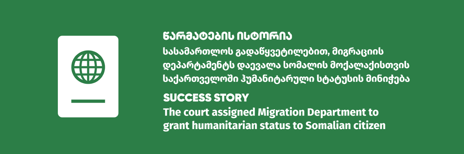 The Court Assigned Migration Department to Grant Humanitarian Status to Somalian Citizen