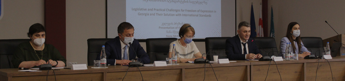 """""""Rights Georgia"""" Publishes the Research Report on Freedom of Expression and Launches Human Rights Media Lab at Tbilisi Open University"""